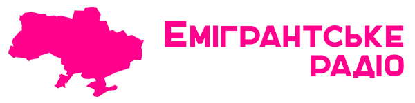 logo_emih-radio