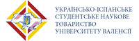 log_universitatvalencia