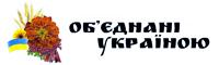 logo_obiednaniUkr